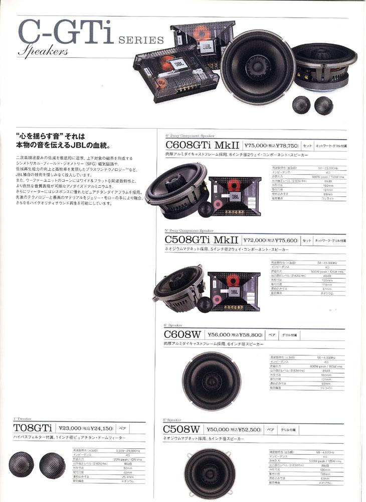 C-GTi Series Speaker