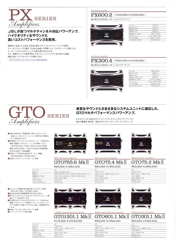 PX + GTO Series