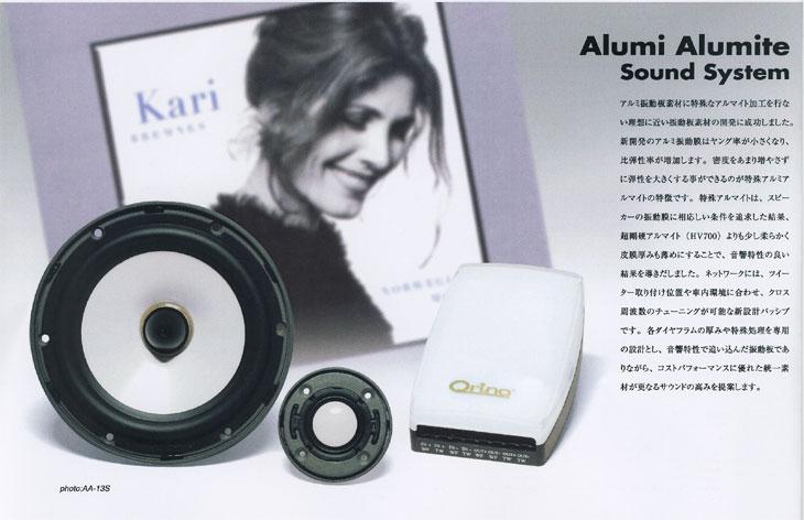 Alumi Alumite Sound System