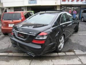 Benz S.2