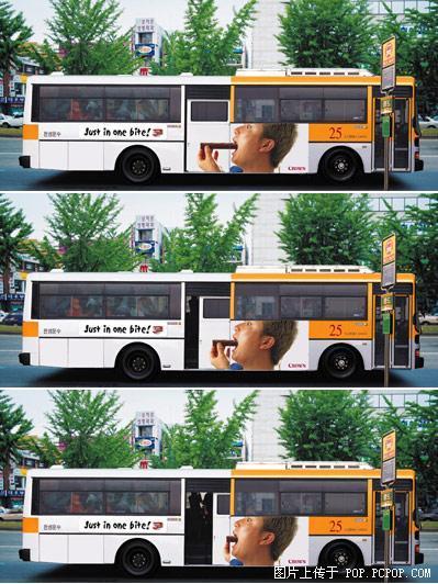 Bus-oneBite